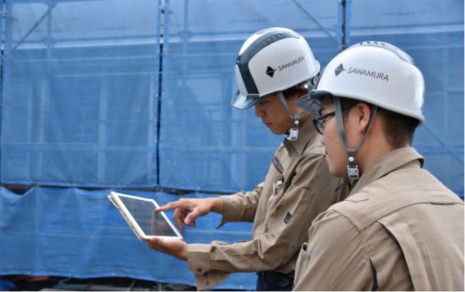 工程管理のシステム構築